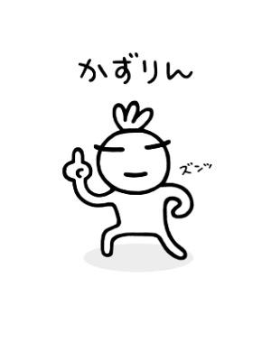 kisekae_01